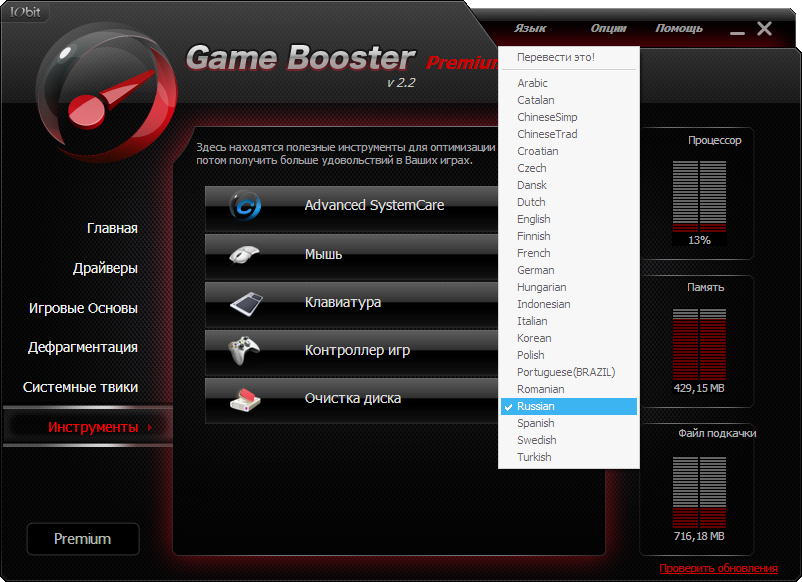 Wise,,game,,booster,,-,,freeware,,download,,and,,reviews,,from,,snapfiles