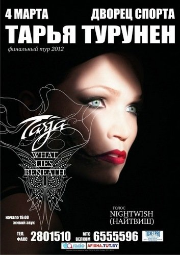 Torrent Tarja Turunen Free Download