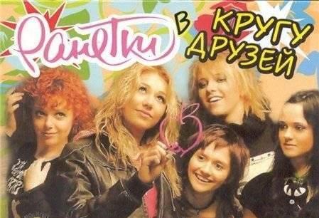 Скачать все песни для девочек