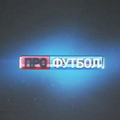 «Смотреть Тв Онлайн Украина Трк Украина Прямой Эфир» — 1997