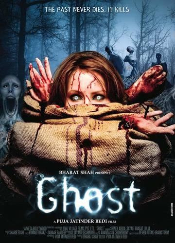 мистика и призраки фильмы
