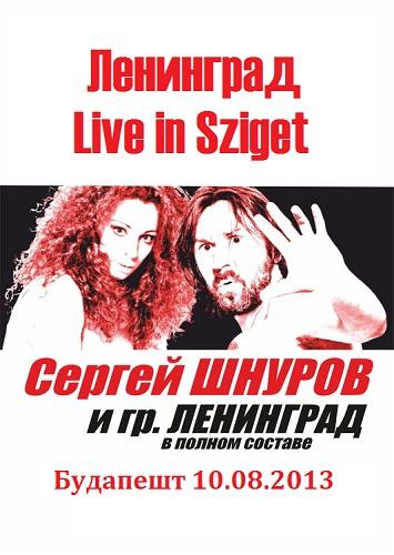 russkiy-zhestkach-porno