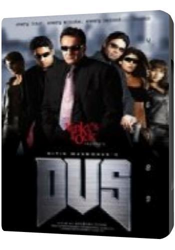 Movie songs  lyrics: https://wwwlyricsbogiecom/category/movies/dus-2005 story