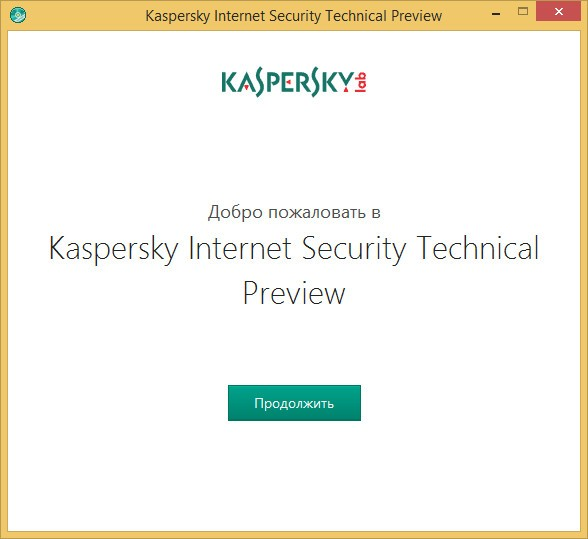 Kaspersky internet security - screenshot #10