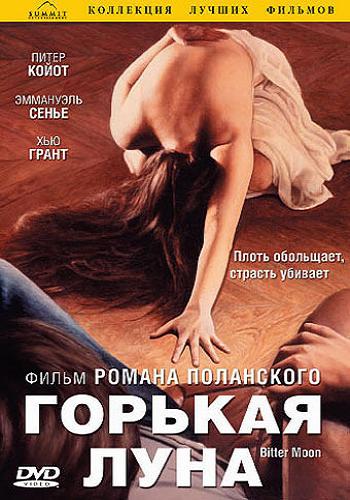 pornofilmi-na-perevode-russkiy-yazik