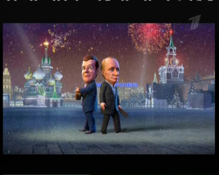 Медведев пародия на поздравление с