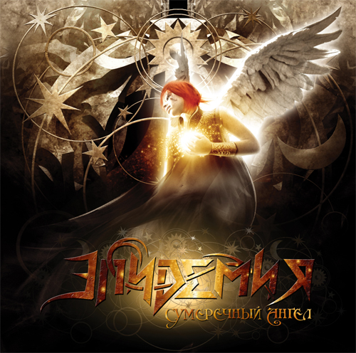 a cruel angels thesis 2009 version Lyrics for a cruel angel's thesis (from neon genesis evangelion) by the evolved like an angel who has forsaken sympathy, rise up, young boy, and make yourself a legend.