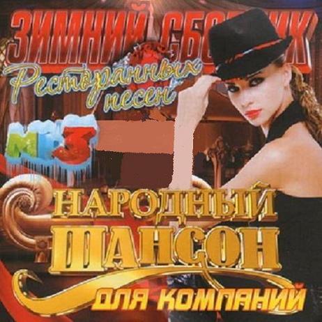 Людмила  MuzNameru  Песни с именами и про имена