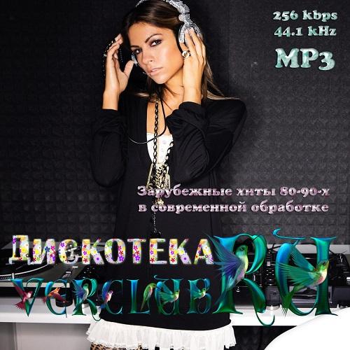 Торрент песни современной скачать в 90х русские обработке