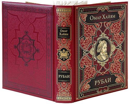 essay by the uniquely wise abel fath omar al khayam