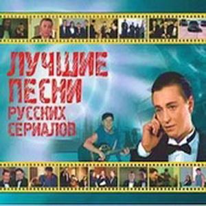 Скачать 3 Алексей Воробьев Сумасшедшая