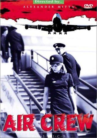 Фильм экипаж 1979.