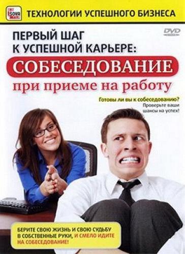 russkoe-porno-ogromnie-zhopi