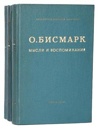 buy история дипломатии т 3 1945