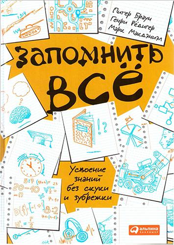 Бесплатные книги разное