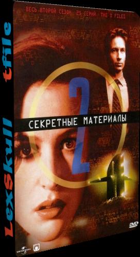 Однажды в Сказке 1 Сезон Русские Субтитры