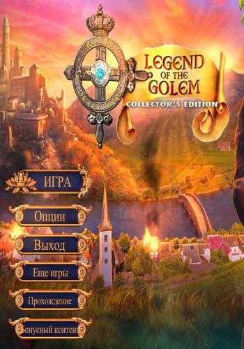 Королевский Детектив 3 Легенда Голема скачать торрент