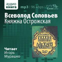 Аудиокниги скачать бесплатно Аудио книги онлайн без