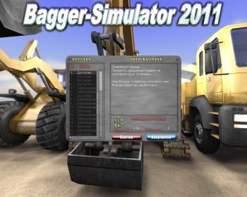 Bagger Simulator 2011 скачать торрент - фото 6