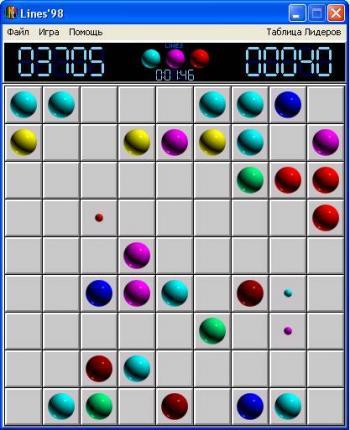 Шарики бесплатно lines 3000 (линии скачать игру).