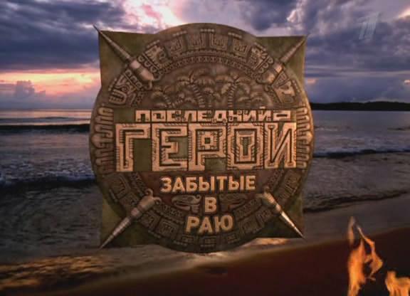 narezka-kamshotov-na-carmen-luvana
