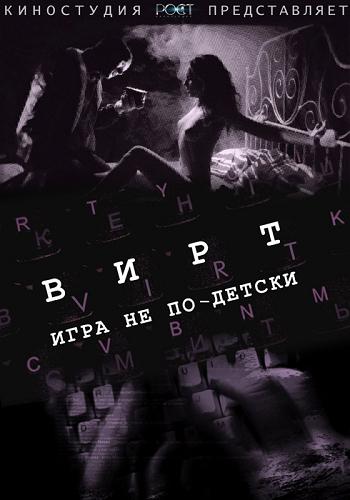 Сияние  КиноПоиск
