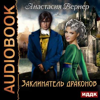 Russian Pop 64 Kbps