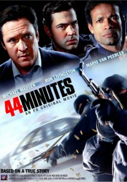 44 минуты бойня в северном голливуде смотреть онлайн